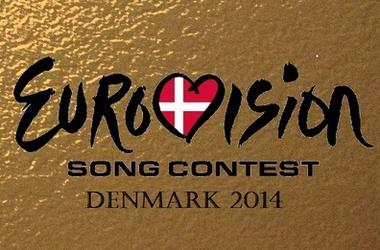 Новости шоубизнеса: экстрасенсы о предстоящем Евровидении 2014